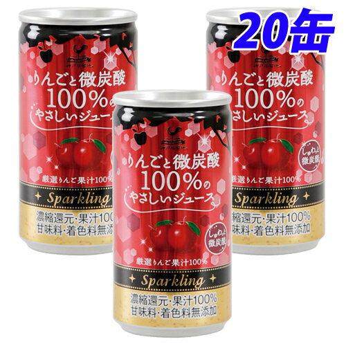 神戸居留地 りんごと微炭酸 100% 缶 185ml×20缶