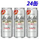 アサヒ ドライゼロ 500ml×24缶