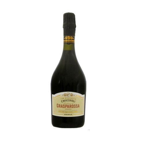 カビッキオーリランブルスコロッソグラスパロッサアマービレ