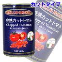 カットトマト缶400g1缶BELLOROSSOCHOPPEDTOMATOES