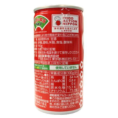 森永 甘酒 190gの紹介画像3