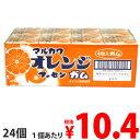 丸川 オレンジマーブルガム 4粒×24個