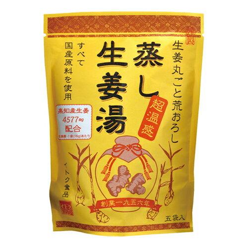 イトク食品 蒸し生姜湯 5P