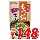 【売切れ御免】【賞味期限:19.07.11】ダイショー 博多もつ鍋スープ しょうゆ味 750g