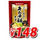 【売切れ御免】【賞味期限:19.05.19】ダイショー キムチ鍋スープ 750g