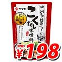 【売切れ御免】【賞味期限:18.11.05】ヤマキ こくだし味噌鍋つゆ 700g