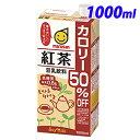 マルサンアイ 豆乳飲料 紅茶 カロリー50%オフ 1000ml