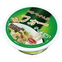 Gluten Free フォー(米粉麺) チキンスープ味 65g
