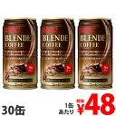 UCC ブレンドコーヒー 185g 30缶