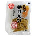 横山食品 九州産芋けんぴ 275g+28g増量