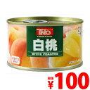 【賞味期限:20.08.12】谷尾食糧工業 TNO 白桃 F2号缶 225g