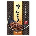 ミヤト製菓 細かりんとう 黒 120g