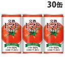 神戸居留地 トマト 185g 30缶 トマト�