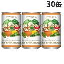 富永貿易 神戸居留地 16種の野菜と�
