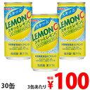 サンガリア スキッとレモンC 190g×30缶