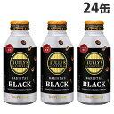 伊藤園 タリーズコーヒー バリスタズブラック 390ml×2...