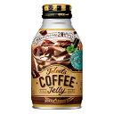 ポッカサッポロ JELEETS コーヒーゼリー 265g
