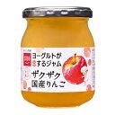 SUDO ヨーグルトが恋するジャム ザクザク国産りんご 270g