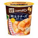 ポッカサッポロ じっくりコトコト こんがりパン 明太子チーズポタージュカップ 22.1g