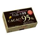 明治チョコレート効果カカオ95%BOX60g