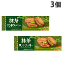 ショッピング抹茶 フルタ製菓 抹茶サンドクッキー 10枚×3個