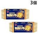 日清シスコ ココナッツサブレ 発酵バター 20枚×3袋