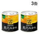国分 にっぽんの果実 みかん 110g×3缶