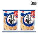 亀田製菓 手塩屋 9枚入×3袋