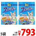 常陸化工 ファインブルー 色が変わる紙製猫砂 12L×5袋【送料無料(一部地域除く)】