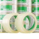 透明梱包用テープキラット OPPテープ 1巻