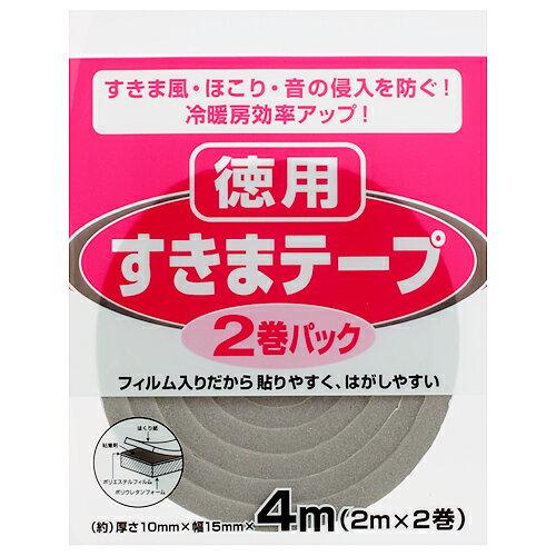 ニトムズ すき間テープ 2巻...:onestep:10070033