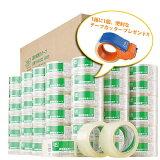 OPPテープ(60巻)+テープカッター 透明梱包用テープ キラットオリジナル 【HLSDU】