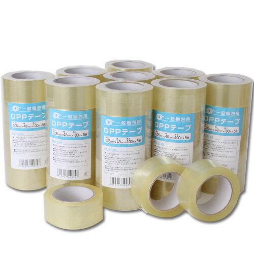 OPPテープ 厚さ0.05mm 48mm×100M 150巻 透明梱包用テープ キラットオリジナル【送料無料(一部地域除く)】