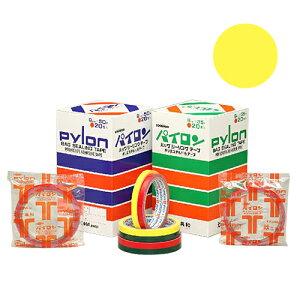 クーポン パイロン バッグシーリングテープ