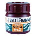 スズキ機工 超極圧潤滑剤 LSベルハンマー グリースNo.2ボトル 50ml LSBH16