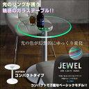 \送料無料/\半額/\在庫のみ/ JEWEL LED LIGHT GLASS TABLE ジュエル LEDライト ガラステーブル AGT300 サイドテーブル ...