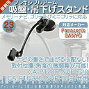 CN-G500D CN-G510D CN-G700D 他対応...