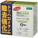 【送料500円】三菱レイヨン浄水器用交換カートリッジ(2個入り)PPC4440W