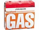【送料500円】Iwatani(岩谷産業)カセットガス(オレンジ)3PCB-250-OR[CB250OR]