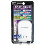 花丝村KashimuraTI-77变压器薄型下降变压器[TI77][カシムラKashimuraTI-77変圧器 薄型ダウントランス[TI77]]