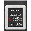 【あす楽関東_対応】SONY(ソニー)QD-G32EXQDメモリーカード Gシリーズ 32GB 4548736038523