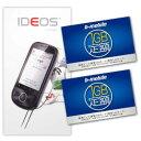 【期間限定!秋の大セール】配送料無料=日本通信b-mobile(ビーモバイル)IDEOS(イデオス) スマートフォン SIM2枚付きパッケージBM-SWFRM-2GB[BMSWFRM2GB]