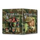 DVD BOX コンバット COMBAT 12巻セット 全24話 フルコンプリート DVDBOX 海外ドラマ