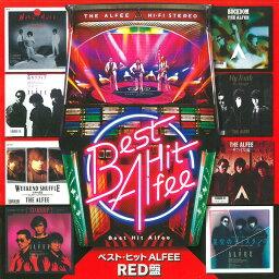 CD ベスト・ヒット アルフィー RED盤 <strong>THE</strong> <strong>ALFEE</strong> BHST-172 ベストアルバム 1983〜1988年 メリーアン 星空のディスタンス STARSHIP 光を求めて 邦楽 ロック [メール便]