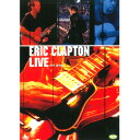 DVD エリック クラプトン Eric Clapton Live in Hyde Park XO-013 ライブ映像 コンサート 洋楽 ミュージシャン 輸入盤 歌 音楽 名曲 メール便
