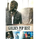 DVD ゴールデン ポップ ベスト GOLDEN POP BEST VOL8 DV-057 音楽DVD 輸入盤 インポート BON JOVI ERIC CLAPTON マイケルジャクソン ボンジョヴィ クラプトン バンド 音楽 歌 名曲 カラオケ メール便