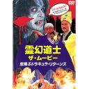 DVD>アジア・韓国>コメディー商品ページ。レビューが多い順(価格帯指定なし)第2位