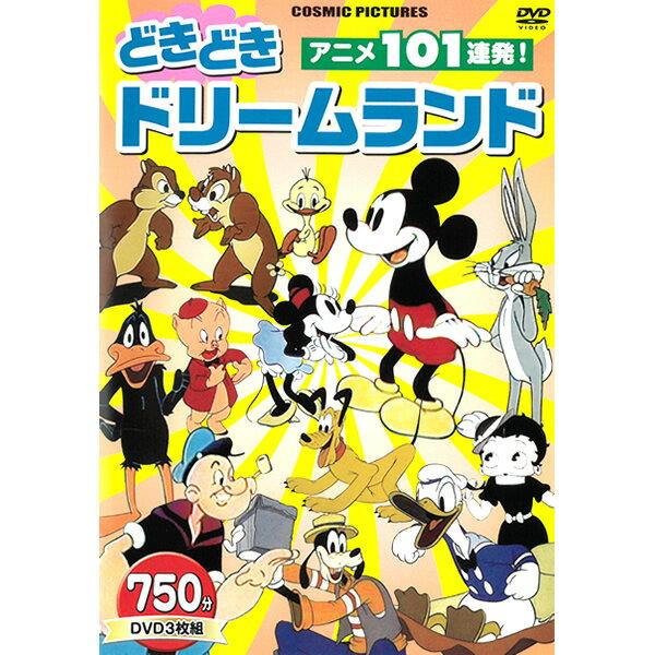 DVDどきどきドリームランドDVD3枚組FCP-016ミッキーマウスオールドミッキーチップ&デールベ
