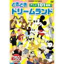 DVD どきどきドリームランド DVD3枚組 FCP-016...