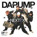 CD アルバム ダパンプ THE NEXT EXIT JCD-196 逆輸入盤 DA PUMP JCD196 4枚目オリジナルアルバム if... ALBUM VERSION 他 全17曲 収録 ..